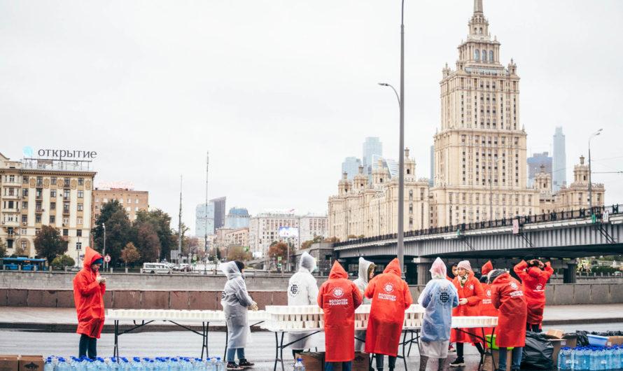 Московский марафон в качестве волонтера